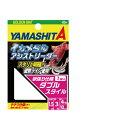 ヤマリア イカメタルアシストリーダー 3-4 ダブル