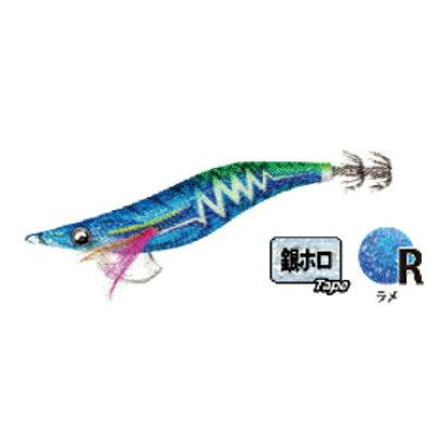 ヤマシタ YAMASHITA エギ王 LIVE サーチ 3.5号 045 オーシャンブルー EOLS35045OCB