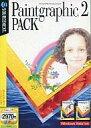 paintgraphic2 pack  スリムパッケージ rom