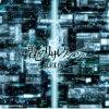 碧色のリザレクション/CDシングル(12cm)/VAER-003