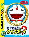 GB ドラえもんのクイズボーイ 学習漢字ゲーム GAMEBOY COLOR