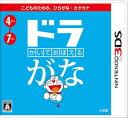 かいておぼえる ドラがな/3DS/CTRPBDAJ/A 全年齢対象