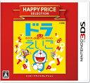 ドラえいご のび太と妖精のふしぎコレクション(ハッピープライスセレクション)/3DS/CTR2BDEJ/A 全年齢対象