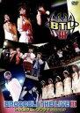 BROCCOLI THE LIVE 3 in 大宮ソニックシティ 2003.12.27
