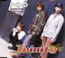 Trinity / サエキトモ P・K・O