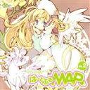 エミル・クロニクル・オンライン オリジナルドラマCD は~とふるMAP Vol.2/CD/BRCA-1076