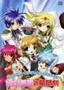 ギャラクシーエンジェルIIドラマCD&DVD「絶対無限の幕間劇」/CD/BRCA-1080