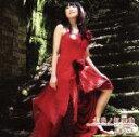 太陽ノ紅響曲(アリア)/CDシングル(12cm)/BRCA-1085