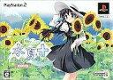 PS2 水夏AS+ EternalName初回限定版
