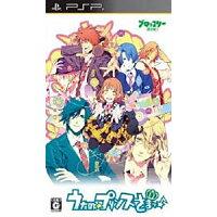 うたの☆プリンスさまっ♪/PSP/ULJM-05664/C 15才以上対象