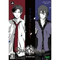 Black Robinia -ブラック ロビニア-(限定版)/PSP/PBGP-0093/B 12才以上対象