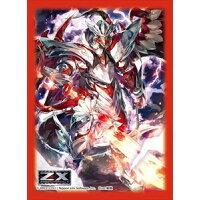 キャラクタースリーブコレクションPG Z/X -Zillions of enemy X- 皇帝竜ロードクリムゾン パック ブロッコリー