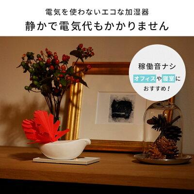ミクニ ミスティデュオ とり U810-03(1個)