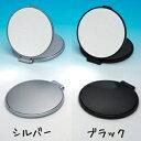 ナピュアリアルズームアップコンパクトミラー 3倍拡大鏡 シルバー
