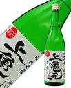 上喜元 純米吟醸 亀の尾 1.8L