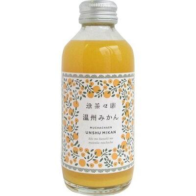 無茶々園 温州みかんジュース(180ml)