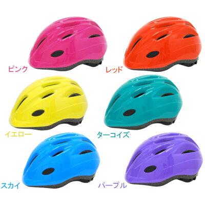 パルミー PALMY 自転車 子供用 P-HI-8-S キッズヘルメット ピンク 154-003 ジュニア