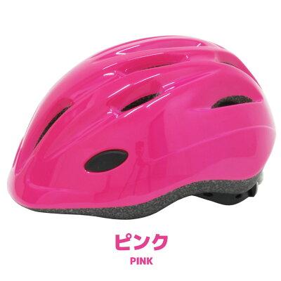 子供 自転車 ヘルメット 1歳 2歳 3歳~6歳 軽い 軽量 パルミーキッズヘルメット P-HI-8
