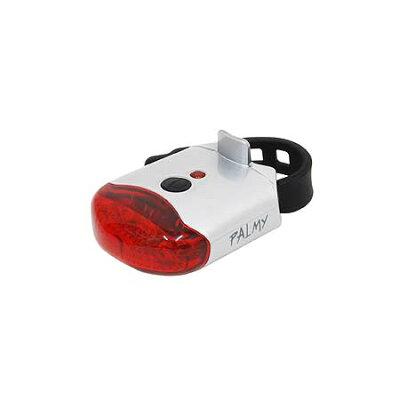 パルミー PALMY PL-C3USB-R コロン・R リア用USB充電式ライト シルバー 142-00326
