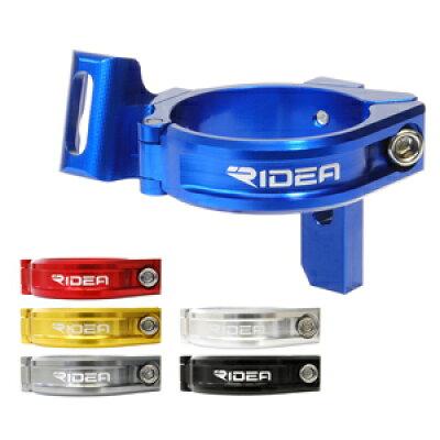 リデア RIDEA FDSB F Derailleur Adapter レッド 147-01001