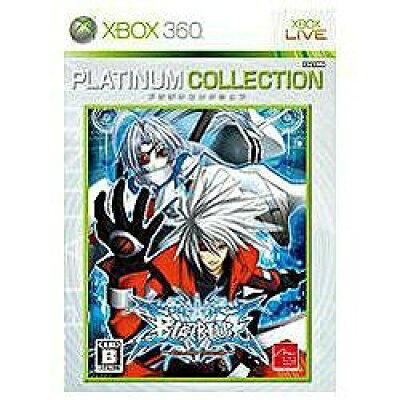 ブレイブルー(Xbox 360 プラチナコレクション)/XB360/JES1-00034/B 12才以上対象