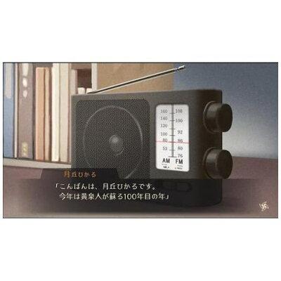 ワールドエンド・シンドローム/Switch/HACPAK7RA/C 15才以上対象