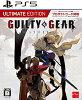 GUILTY GEAR -STRIVE-(ギルティギア ストライヴ) アルティメットエディション/PS5/ELJM30020