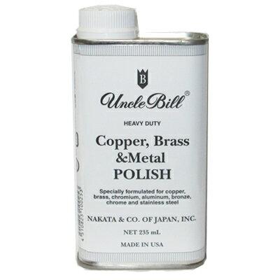 アンクルビル ヘビーデューティカパーブラス&メタルポリッシュ235ml 銅 真鍮