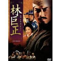 林巨正-快刀イム・コッチョン DVD-BOX 2/DVD/ALBEP-0134