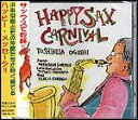 音友 CD Happy Sax Carnival