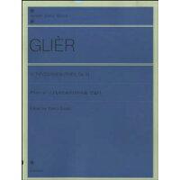 全音楽譜出版社 グリエール こどもための12の小品  作品31