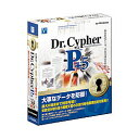 Dr.Cypher P プラス5