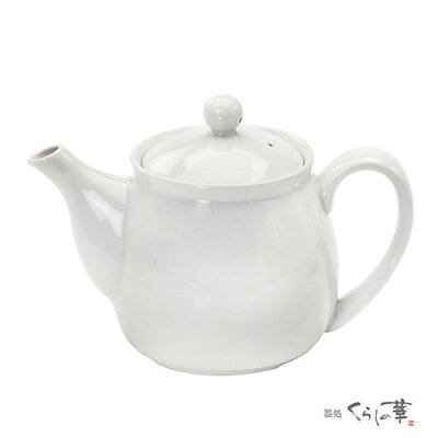 お茶の旨みを引き出せる美味しく淹れられる白 かるがるMNポット