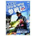 (DVD)SERIOUS シリアス 5(2014JB TOP50参戦記 後編) 青木大介