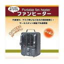 WPH1100G ナカトミ 電気ファンヒーター NAKATOMI ポータブルファンヒーター