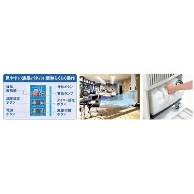 NAKATOMI 業務用移動式エアコン  MAC-30