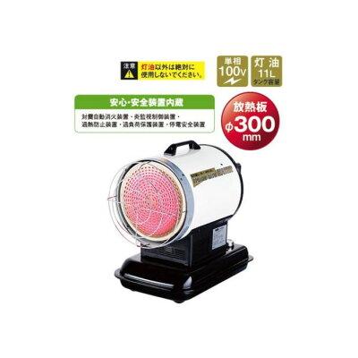 NAKATOMI 赤外線ヒーター KH6-60