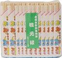 吉井商事 割り箸 桧元禄 子ども用 入 100膳 17.5cm YOS-043