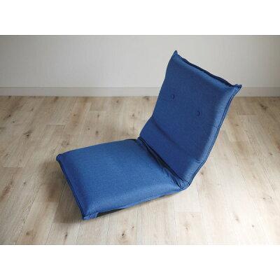ズレ落ち防止加工 折りたたみ座椅子 ブルー TT-06BL