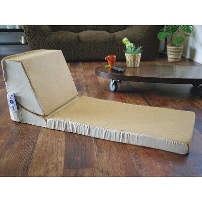 折りたたみテレビ枕 ポケット付 TT-103