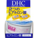 DHC ダブルモイスチュア クリーム(50g)