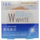 DHC 薬用 PW パウダリーファンデーション ナチュラルオークル01(10g)