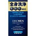 DHC MEN オールインワン ディープクレンジングウォッシュ 15ml