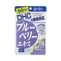 DHC ブルーベリーエキス 60日分(120粒入)