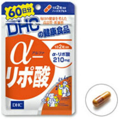 DHC α-リポ酸 60日分(120粒入)