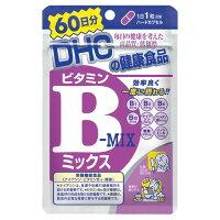 DHC ビタミンBミックス 60日分(60粒入)