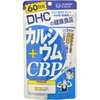 DHC カルシウム+CBP 60日分(180粒)