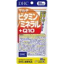 DHC マルチビタミン/ミネラル+Q10 20日分(100粒)