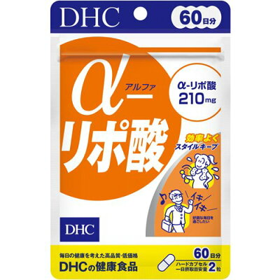 DHC α-リポ酸 60日分(120粒)