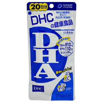 DHC DHA 20日分(80粒)